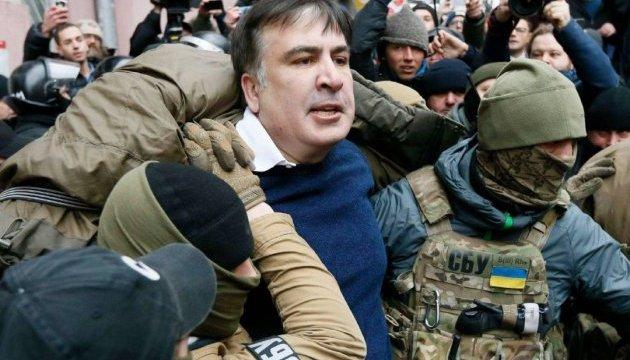 Саакашвілі затримали в квартирі високопоставленого чиновника Нацполіції - ЗМІ