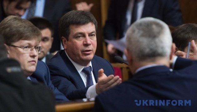 Монетизация субсидий позволит эффективнее управлять домом - Зубко