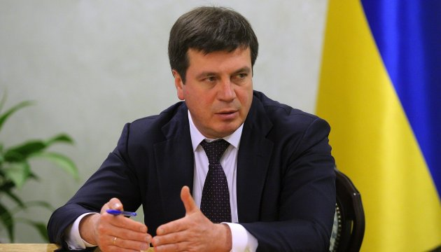 Vice PM Zubko: Revenues of local budgets grew by one third last year