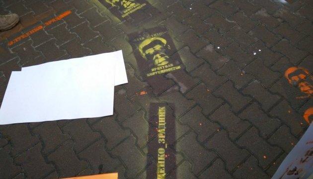 Ковдра для генпрокурора: активісти завершили акцію і роз'їхались
