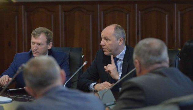 Парубий анонсировал рассмотрение во втором чтении закона о реинтеграции Донбасса