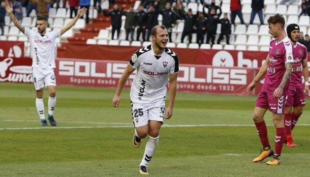 Зозуля дважды забил за «Альбасете»