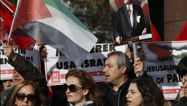 У Римі сотні палестинців протестують проти рішення Трампа щодо Єрусалима