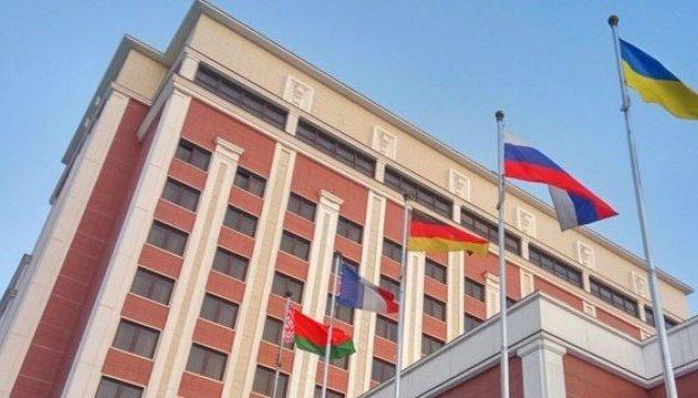 У Мінську завершилися переговори радників президентів
