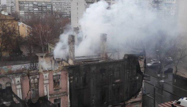 У Києві знову горить пам'ятка архітектури