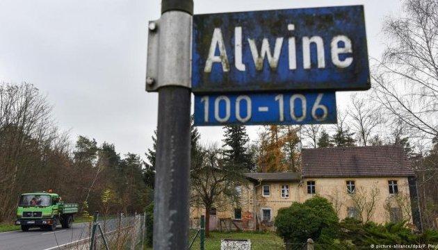 У Німеччині з молотка пішло поселення за €140 тисяч