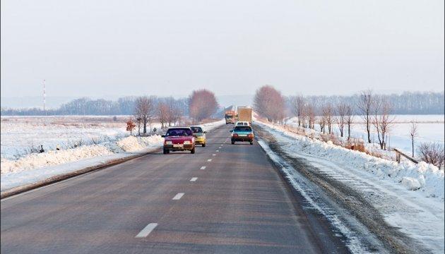 Укравтодор анонсировал ремонт двух международных трасс