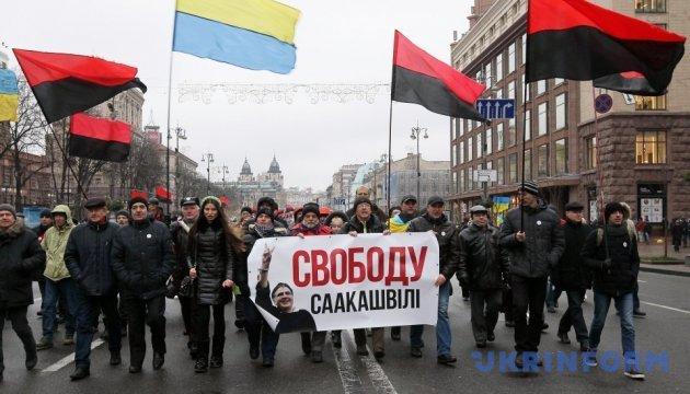 В Киеве началось шествие сторонников Саакашвили