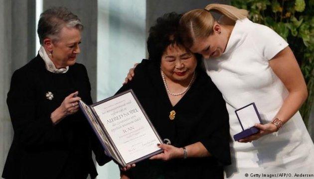 В Осло вручили Нобелівську премію миру