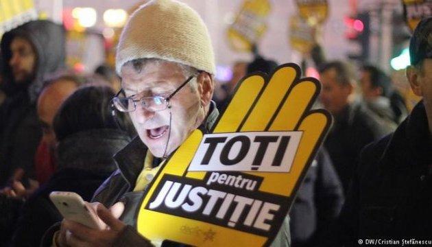 У Румунії - багатотисячні мітинги проти змін правової системи