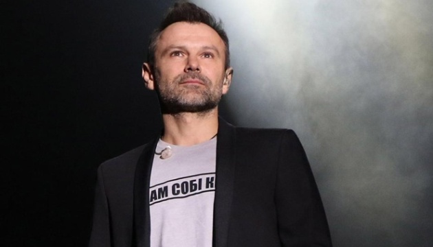 Vakarchuk says he will not participate in presidential election