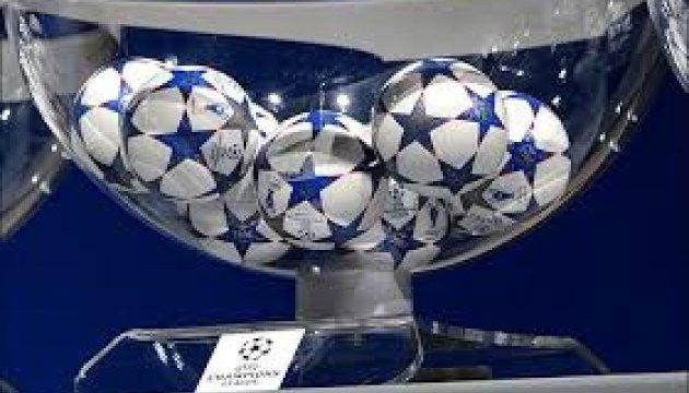 Сьогодні стануть відомі суперники «Шахтаря» і «Динамо» в єврокубках