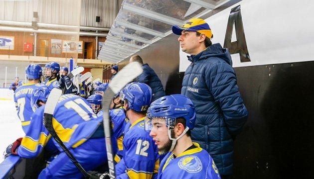 Україна поступилася Польщі на молодіжному чемпіонаті світу з хокею
