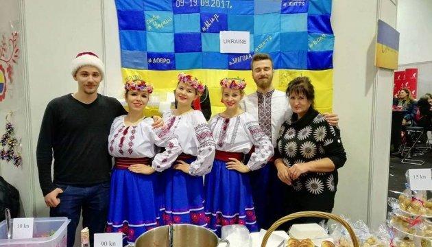 Україну представили на дипломатичному ярмарку в Загребі