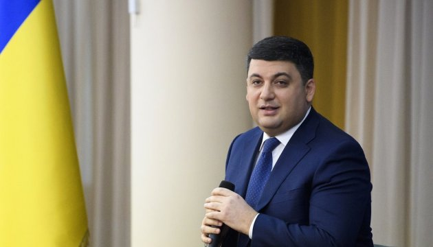 PM Groysman says gas prices for population could be reduced in 2-3 years