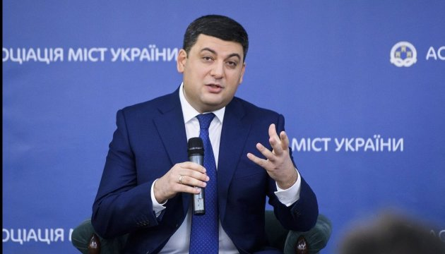 PM Groysman: Ukraine doubles funds for film production in 2018