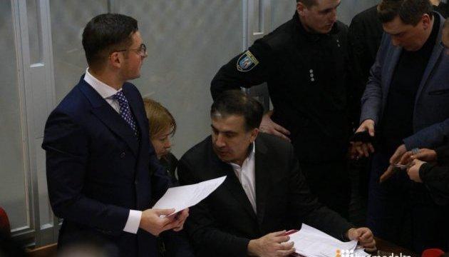 Справа Саакашвілі: клопотання про відвід прокурора не задовольнили