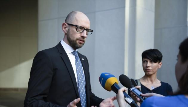 Яценюк рассказал, чего ожидает от голосования по Антикоррупционному суду