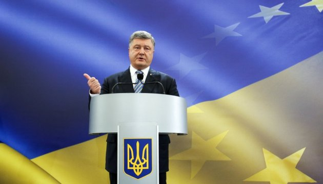 President congratulates Ukrainian servicemen on Land Forces Day