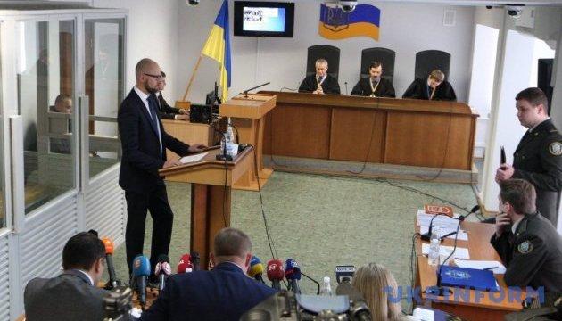 Яценюк назвал дату своего последнего разговора с Януковичем