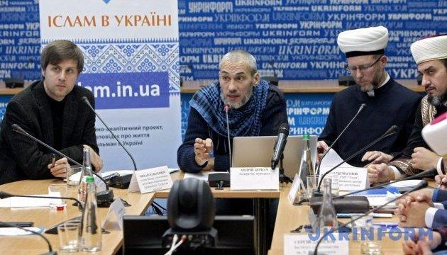 Офіційне підписання Соціальної концепції мусульман України