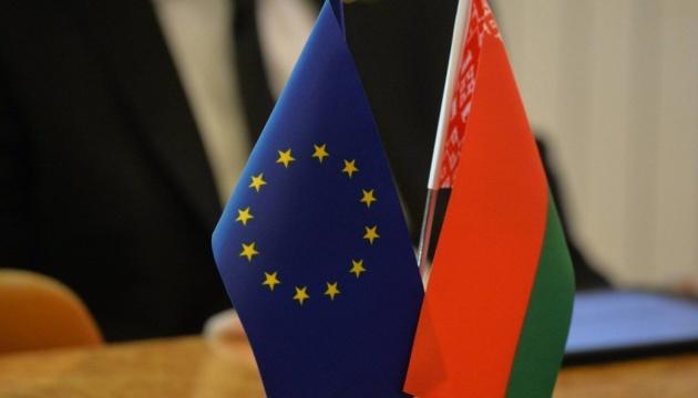 Евросоюз упростил визовый режим с Беларусью