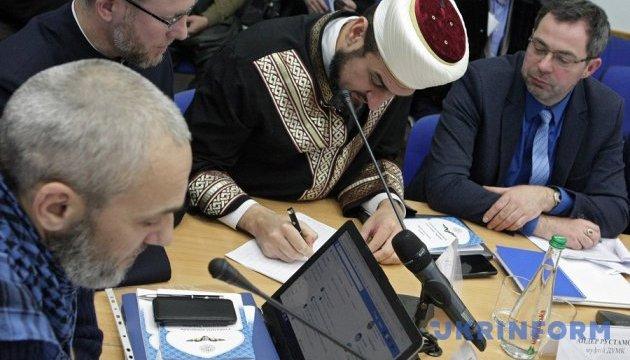 У Києві підписали соціальну концепцію мусульман України