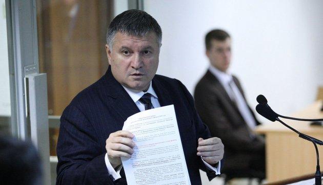Аваков анонсує затримання екс-командира