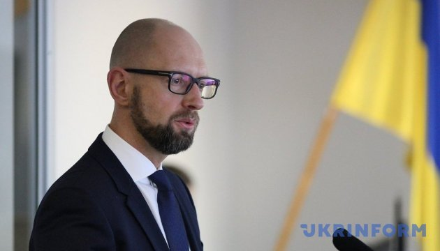 Ukraine is the second country after U.S. that spends the most on its security – Yatseniuk