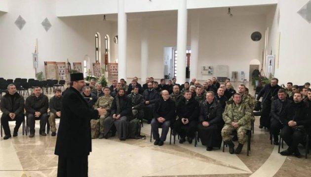 Сто військових капеланів з досвідом АТО зібралися на з'їзд