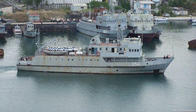 В Николаеве отремонтировали учебное судно ВМС Украины «Смела»