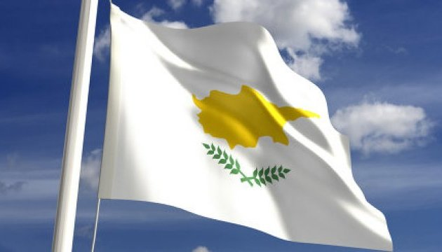 Ukrainians asked not to go to occupied territories of Cyprus