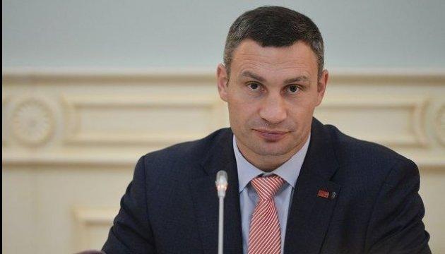 Кличко: У 2017 році у Києві відремонтовано рекордні 302 км доріг