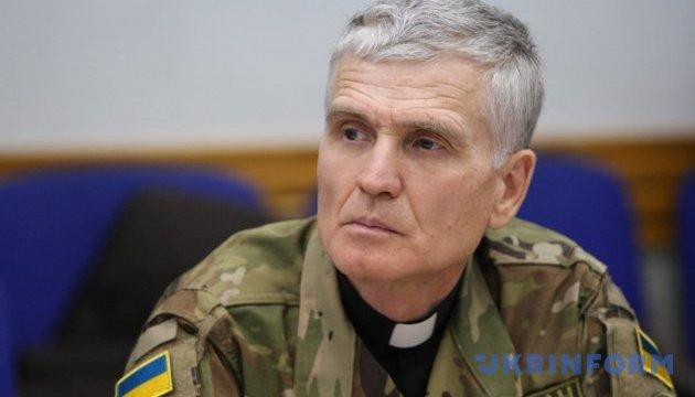 Капеланство в Україні. Як держава й церква забезпечують право на свободу совісті наших військовослужбовців