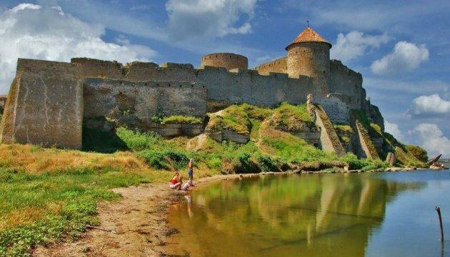 Білгород-Дністровську фортецю пропонують включити до списку ЮНЕСКО