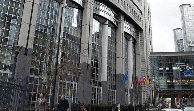 Європарламент сьогодні проведе