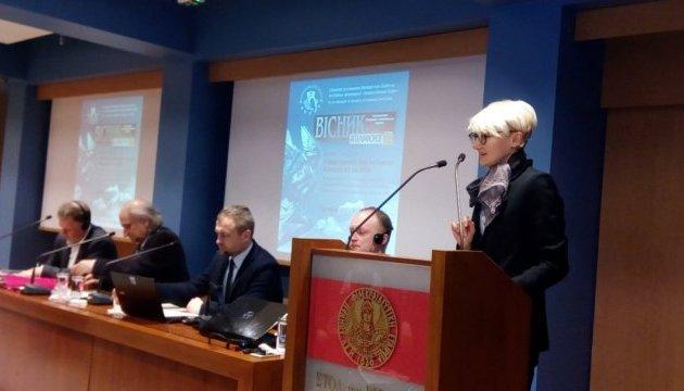 В Афінах відзначили 20-річчя виходу першої української газети Греції