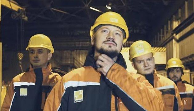 Чудеса на заводі: гурт Natolich зняв новорічний кліп у Дніпрі