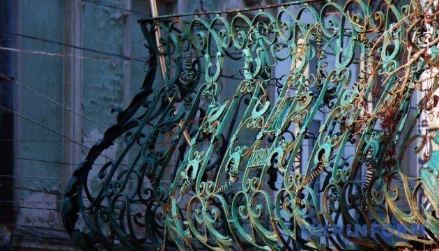 Бережани – місто металевих візерунків