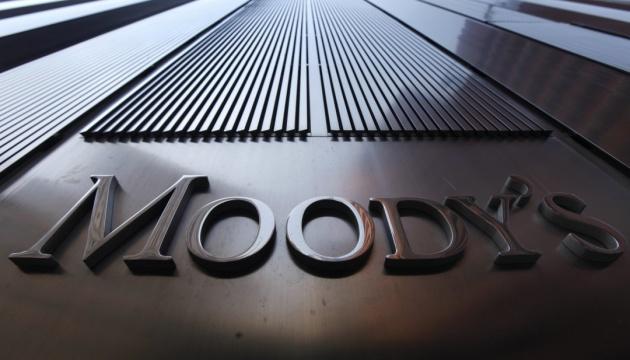 Гройсман прокомментировал прогноз Moody's по ВВП