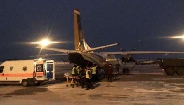 До Львова прибув літак із пораненими бійцями АТО