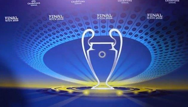 У Києві представили логотипи фіналів футбольної Ліги чемпіонів УЄФА