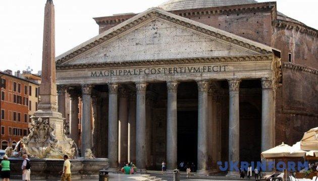 За римський Пантеон доведеться заплатити