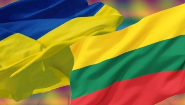 Ukraine, Lithuania jointly promote