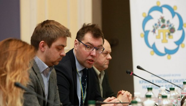 Жодних автономій на Донбасі не вибиратимуть, Україна є унітарною державою — МЗС