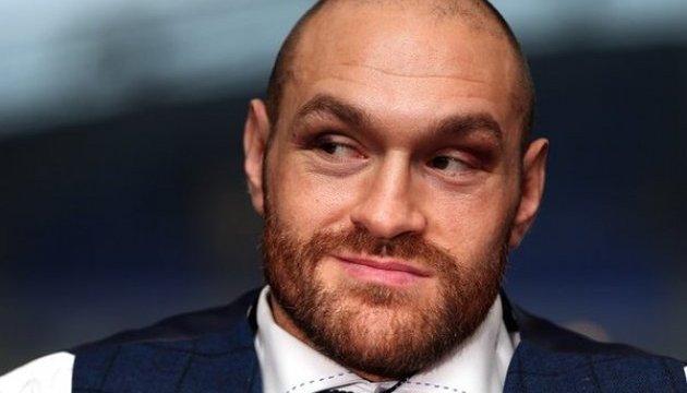 Бокс: Тайсон Ф'юрі відбув дискваліфікацію