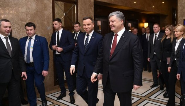 Ukraine, Poland create joint customs control – Poroshenko