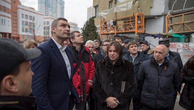 Кличко: На енергозбереження 70/30 Київ витратив 137 мільйонів