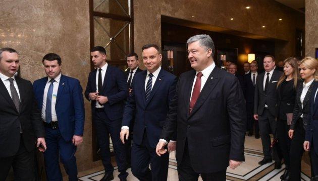 Польща чекає пропозицій України щодо постачання скрапленого газу – Дуда