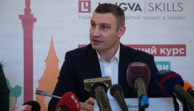 Klitschko calls for further support for Ukraine at conference of Christian Social Union of Germany